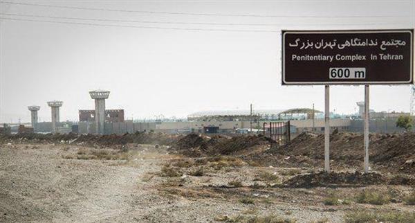 کشته شدن یک زندانی سیاسی در زندان فشافویه تهران