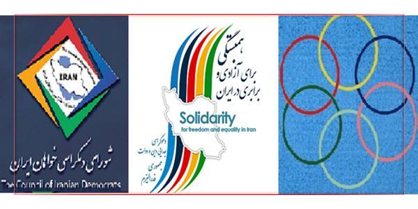 بیانیه سه تشکل سیاسی در محکومیت بمباران اخیر مقرات احزاب کردستان ایران