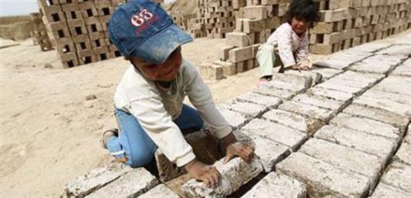 12 ژوئن روز جهانی مبارزه با کار کودکان