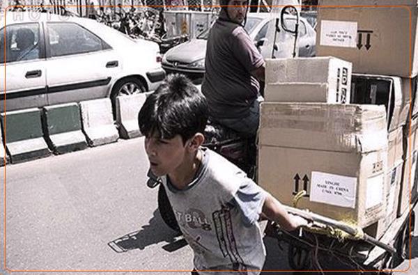 کودکان کار در ایران قربانیان فقر و قانون