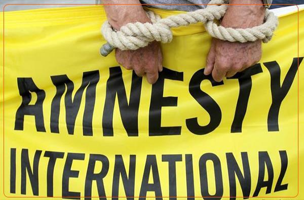 انتقاد سازمان عفو بین الملل از بیرحمی و غیرانسانی بودن نظام قضایی ایران