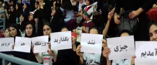 در پی اولتیماتوم فیفا به فدراسیون فوتبال، دادستانی ایران مجددا با حضور زنان در ورزشگاه ها مخالفت کرد
