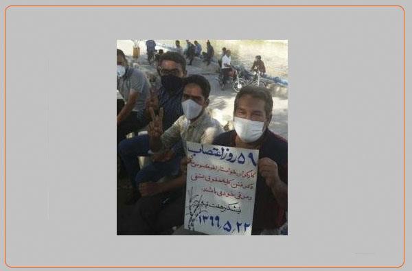 پنجاه و نهمین روز اعتراض کارگران هفت تپه