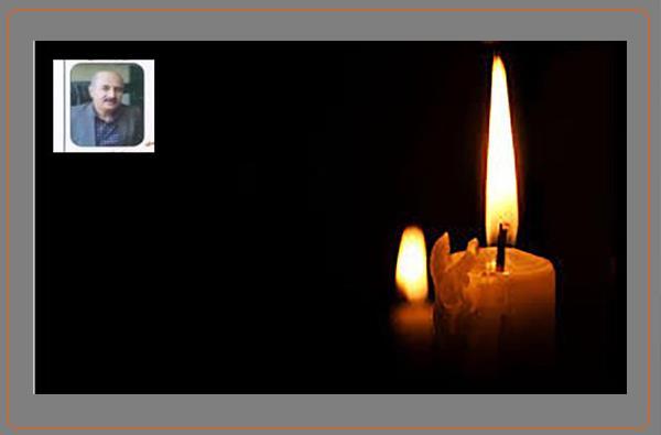 درگذشت برادر یکی از جان باختگان کومه له در مهاباد