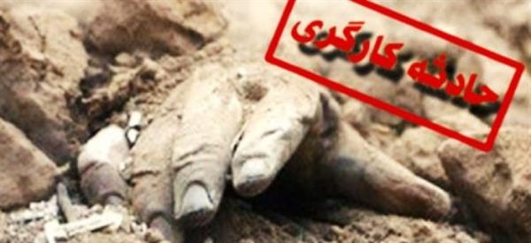 سالانه مرگ بیش از هزار کارگر ساختمانی بر اثر حوادث ناشی از فقدان ایمنی در ایران رقم می خورد