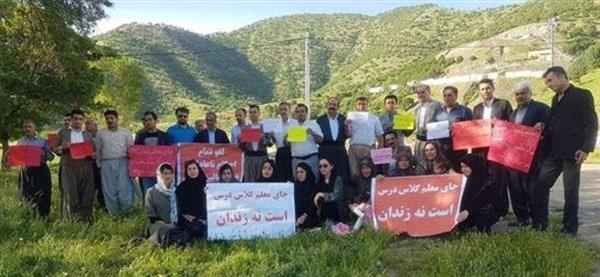 معلمان و جامعه فرهنگی مریوان خواستار آزادی یاسر امینی آذر از معلمان دربند مهابادی شدند