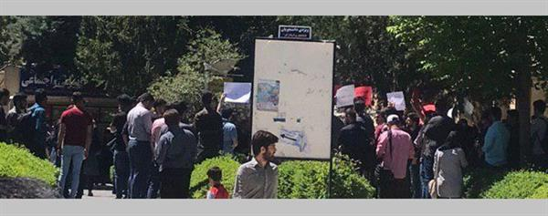 تجمع اعتراضی دانشجویان دانشگاه کردستان