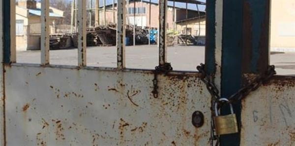 کارخانه قند کردستان در شهرستان سقز تعطیل شد
