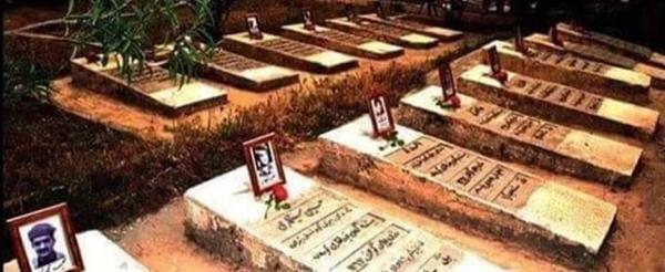 یاد جانباختگان کومه له در بوتی را گرامی بداریم