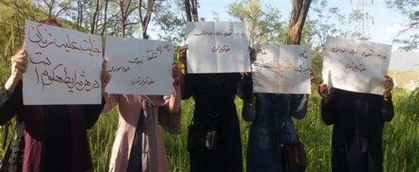 برگزاری تجمع اعتراضی در مورد قتل های ناموسی در سنندج