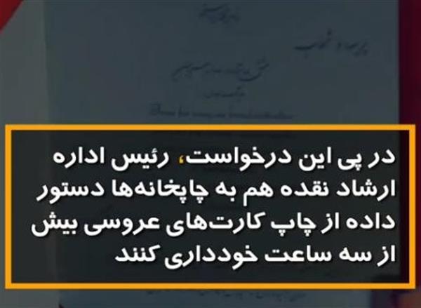 امام جمعه نقده/ عروسی ها در کمتر از ساعت و بدون شام برگزار شود