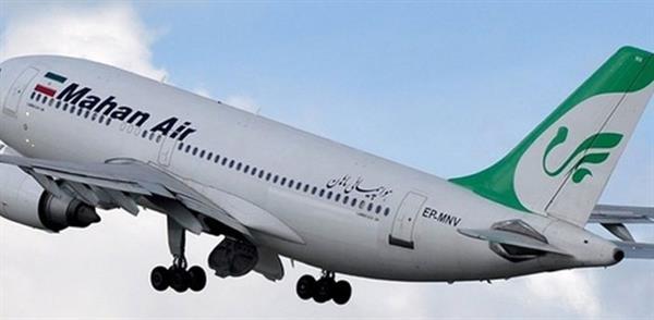رد شکایت شرکت هواپیمایی ماهان ایر از سوی دادگاه آلمانی
