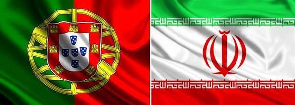 پرتغال به طور موقت صدور ویزا را برای ایرانیان متوقف کرد