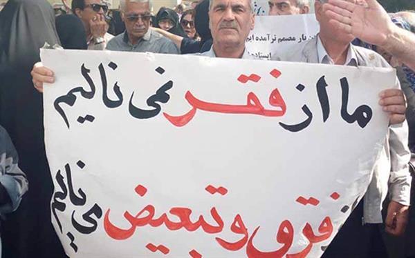 تجمع اعتراضی اهالی شهرک امیریه در ارومیه