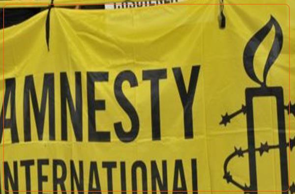 درخواست عفوبین الملل از سازمان ملل جهت تحقیق در مورد کشتار بی رحمانه ی معترضان در ایران