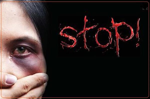 گرامی باد ٢٥ نوامبر روز جهانی مبارزه با خشونت علیه زنان