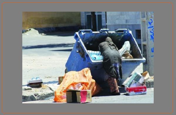 افزایش نرخ بیکاری و فقر در ایران