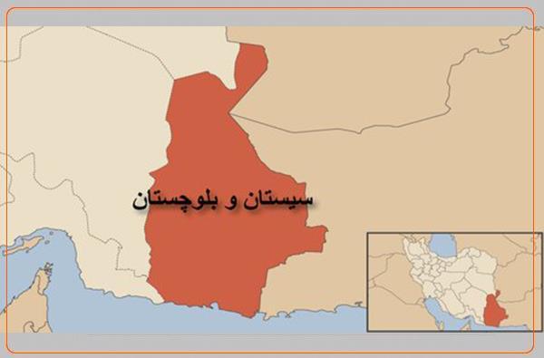 اعتراض ها به طرح تقسیم استان سیستان و بلوچستان