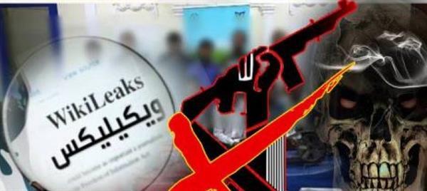 سپاه پاسداران جمهـورى اسلامى ايران بزرگترين مروج مواد مخدر