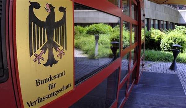 سازمان امنیت ایالت بایرن آلمان/ تلاش ایران جهت دستیابی به سلاح های کشتار جمعی