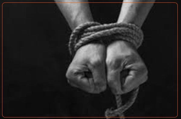 به بهانه ی روز جهانی حمایت از قربانیان شکنجه و روز جهانی مبارزه با مواد مخدر