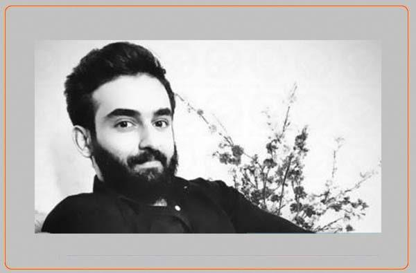 عدم رسیدگی پزشکی به وضعیت سعید اقبالی دانشجوی کرمانشاهی در زندان اوین