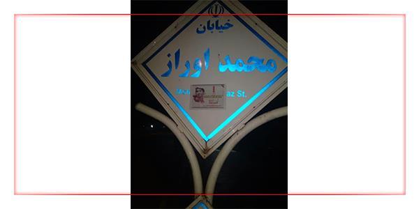 سومین روز فعالیت رسانه ای در سالیاد کاک فواد مصطفی سلطانی