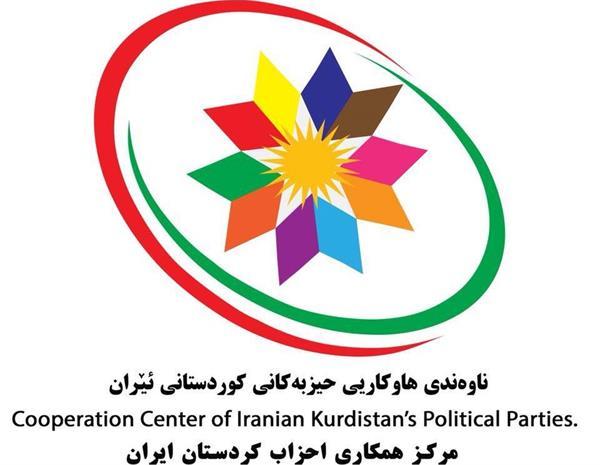 پیام مرکز همکاری احزاب کردستان ایران در راستای کمک به مردم سیل زده