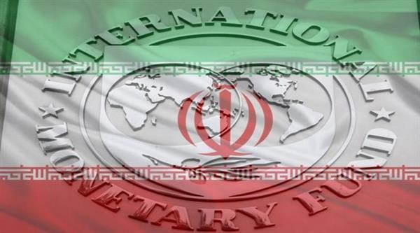 کنشگران مدنی و سیاسی: صندوق بین المللی پول به طور مستقیم به ایران پول ندهد