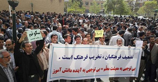 پنجم اکتبر/ 13 مهرماه مُصادف است با روز جهانی معلم