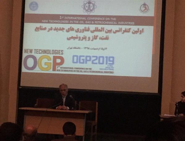 نگاهی گذرا در مورد برگزاری کنفرانس چگونگی دور زن تحریم ها در دانشگاه تهران و مباحث ارائه شده پیرآمون آن