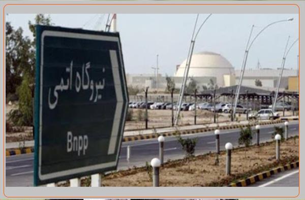 سازمان انرژی اتمی ایران: کندی برنامه های سایت هسته ای نطنز در پی انفجار اخیر در این مرکز