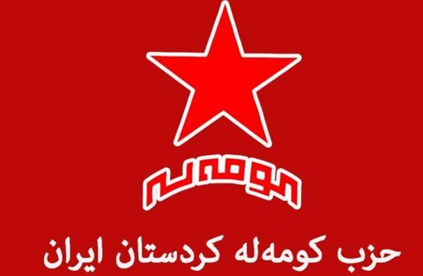بیانیەی حزب کومەلە کردستان ایران به دنبال دور جدیدی از اعتراضات کارگری