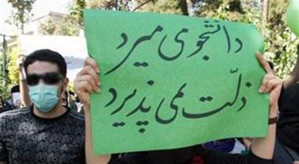 هم و غم رژیم، خنثیسازی دانشجو و دانشگاە