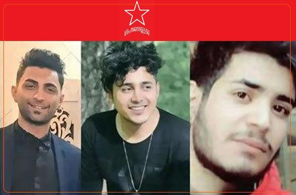 محکوم کردن صدور حکم اعدام ٣ تن از فعالین دانشجویی توسط حزب کومه له کوردستان ایران