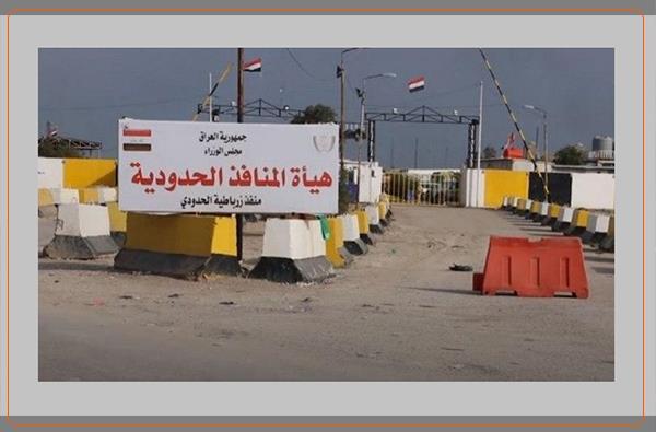شناسایی و ضبط دو تریلی ایرانی حامل مواد آتش زا در یکی از مبادی مرزی عراق